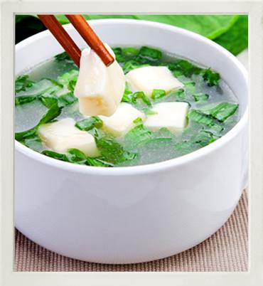Autumn soup with miso & tofu photo